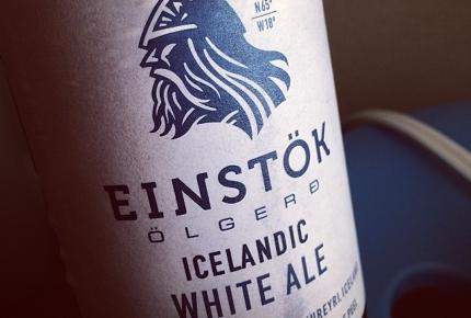 Icelanders_will_drink_like_Vikings_for_Beer_Day
