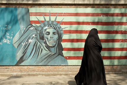 Iran_2015